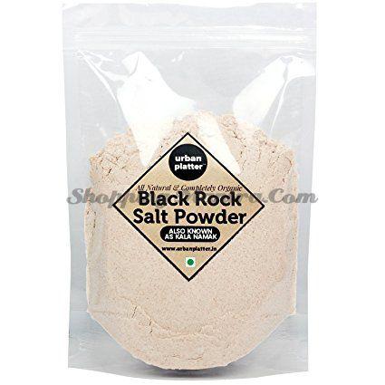Черная Соль (Кала Намак) порошок Урбан Платтер | Urban Platter Black Rock Salt (Kala Namak)