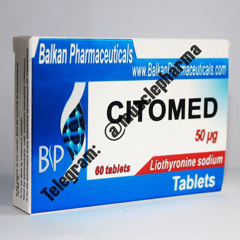 CITOMED (ЦИТОМЕД). BALKAN PHARMA. 20 таб. по 50 мг.
