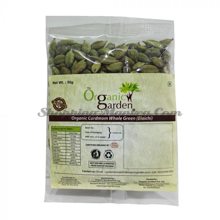 Кардамон зеленый (цельный) Органик Гарден | Organic Garden Organic Cardamom Whole (Choti Elaichi)