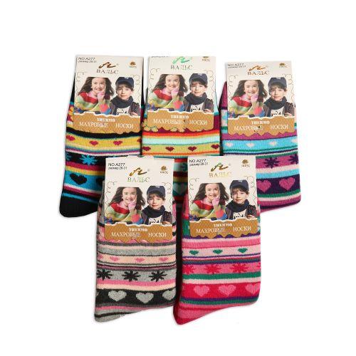 Носки  подростковые махровые -34руб