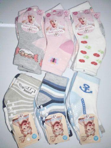 Носки детские махровые (малютка 0-18 мес)-30 руб