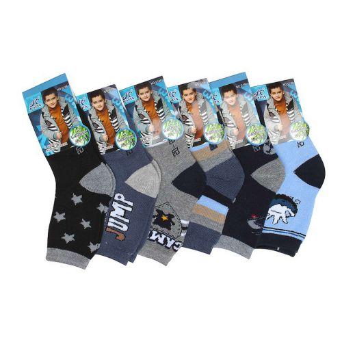 Носки детские для мальчика(ТЕРМО-махровые)-30руб