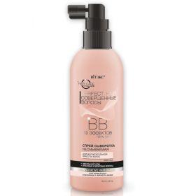 ВВ Спрей-сыворотка для восхитительной красоты волос 12 эффектов 150мл