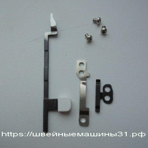 Петлеобразующий палец с крепёжными элементами JUKI  644,654,majestic 54, 55    цена 950 руб.