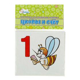 """Обучающие карточки """"Цифры и счет"""" 12шт"""