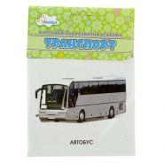 """Обучающие карточки """"Транспорт"""" 12шт"""