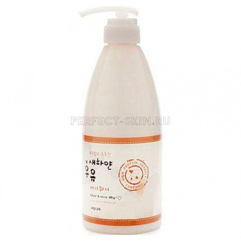 Welcos Kwailnara White Milk Body Wash