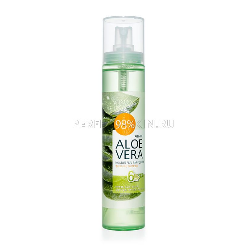 Welcos Kwailnara Aloevera Moisture Real Soothing Gel mist 125ml