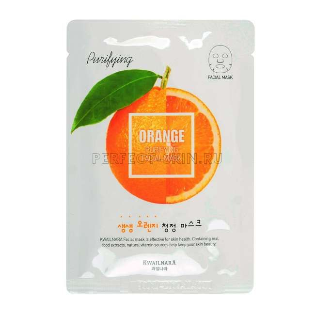 Welcos Kwailnara Orange Purifying Facial Mask