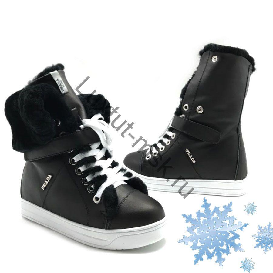 e2f065bd Ботинки и высокие кеды женские кожаные зимние с мехом Prada (ПРАДА ...