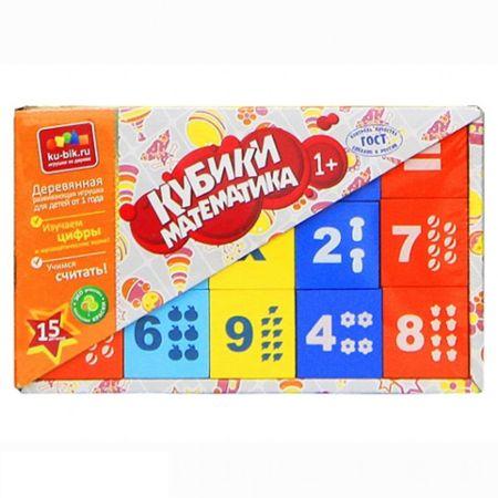 "Кубики ""Математика"" окрашенные, 15 шт"