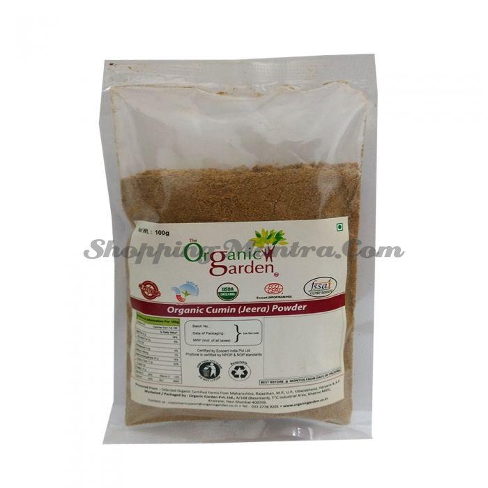 Зира (кумин) молотая Органик Гарден | Organic Garden Organic Cumin Powder