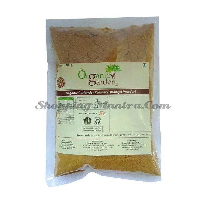 Кориандр молотый Органик Гарден   Organic Garden Organic Coriander Powder ( Dhaniya Powder)