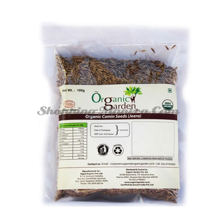 Зира (кумин) зерна Органик Гарден | Organic Garden Organic Whole Cumin Seeds (Jeera)