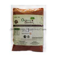 Кашмирский красный чили перец (порошок) Органик Гарден | Organic Garden Organic Red Chilli Powder Kashmiri