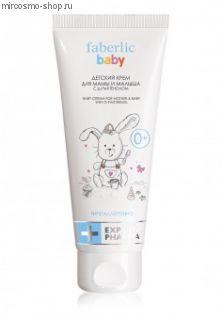 Детский крем для мамы и малыша с Д-пантенолом