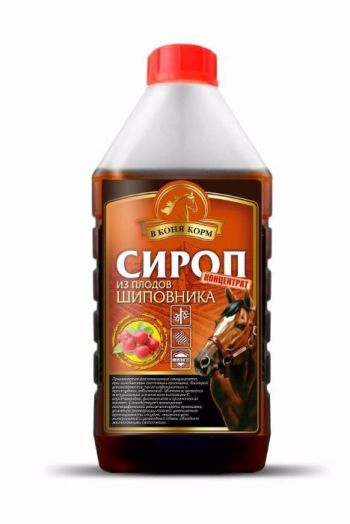 "Сироп из плодов шиповника ""В коня Корм"" 1 литр"