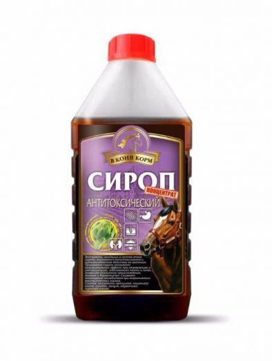 "Сироп Антитоксический ""В коня корм"" 1 литр"
