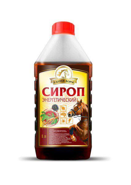 """Сироп Энергетический """"В коня корм"""" 1 литр"""