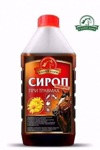 """Сироп При Травмах """"В коня Корм"""" 1 литр"""