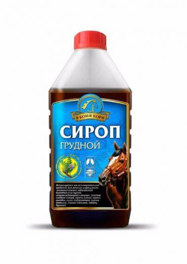 "Сироп грудной ""В коня корм"" 1 литр"