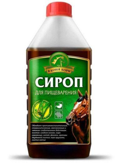 "Сироп Для пищеварения "" В коня корм"" 1 литр"