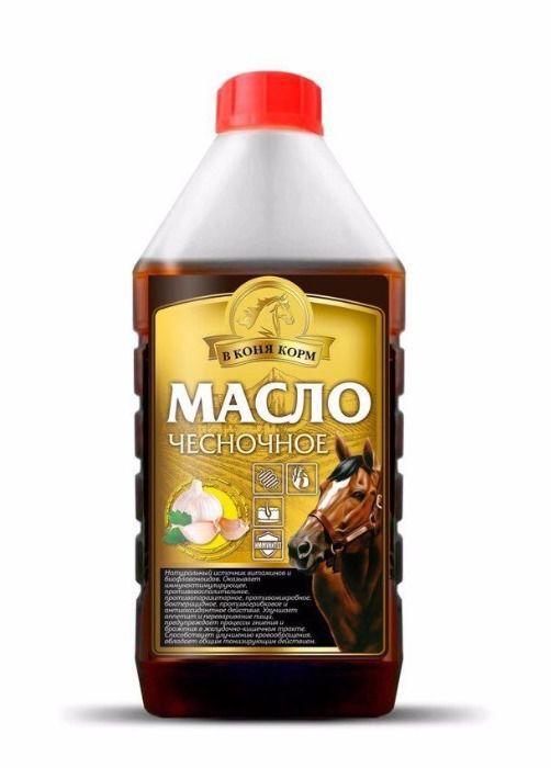 "Чесночное масло ""в коня корм"" 1 литр"