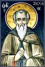 Захария Отверстый (рукописная икона)