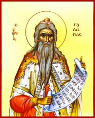 Захария Праведный (рукописная икона)