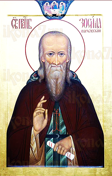 Зосима Верховский (рукописная икона)