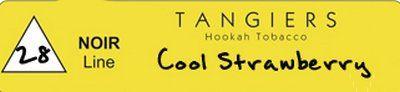 "Tangiers Noir ""Cool Strawberry"" (""Прохладная клубника"")"