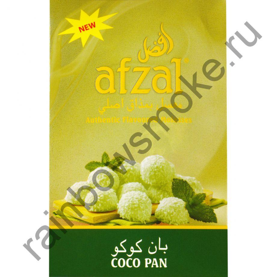 Afzal 50 гр - Coco Pan (Кокосовый Пан)
