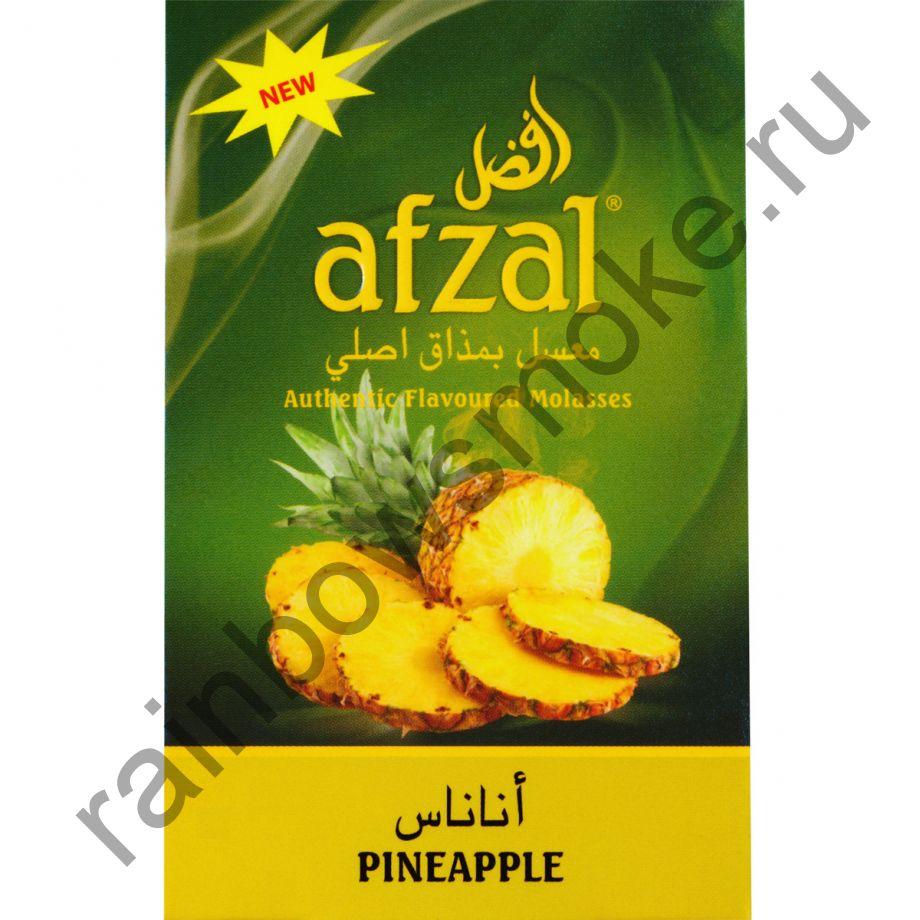 Afzal 50 гр - Pineapple (Ананас)