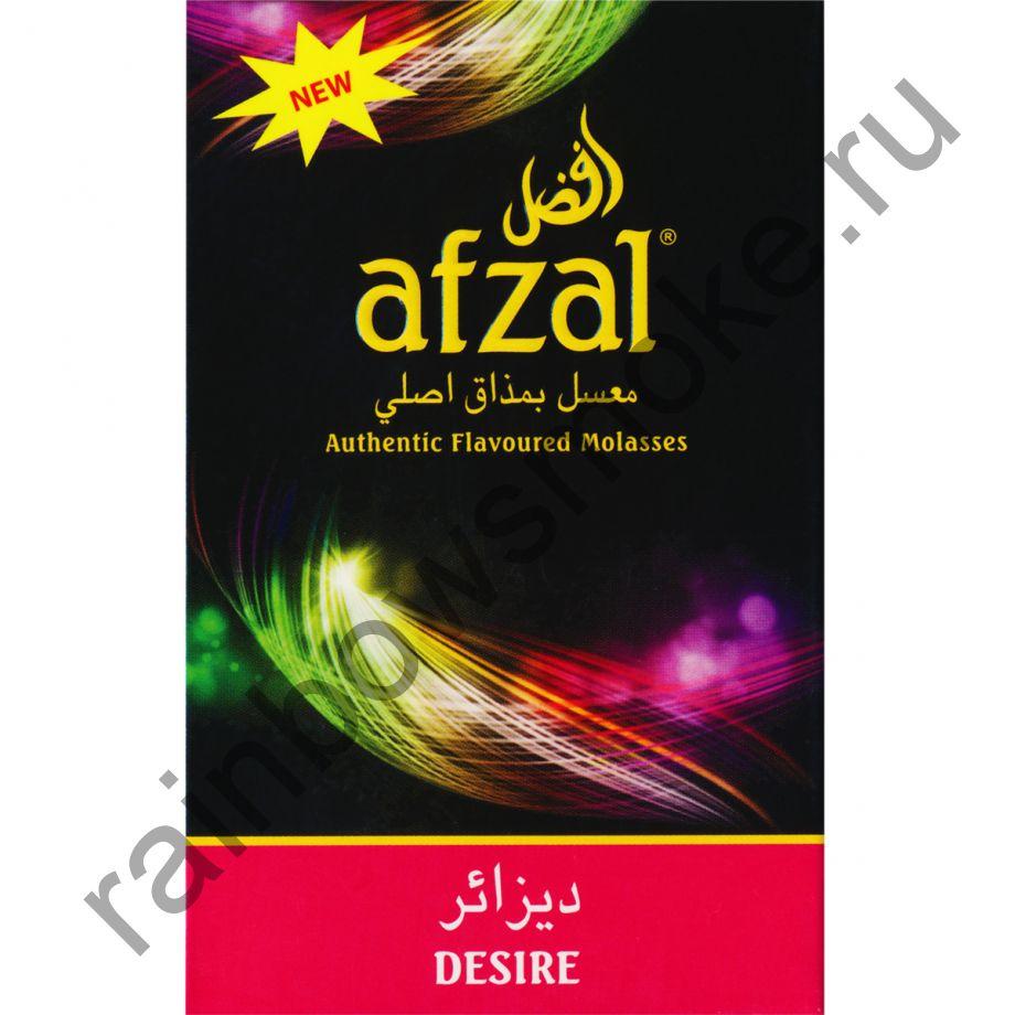 Afzal 50 гр - Desire (Желание)