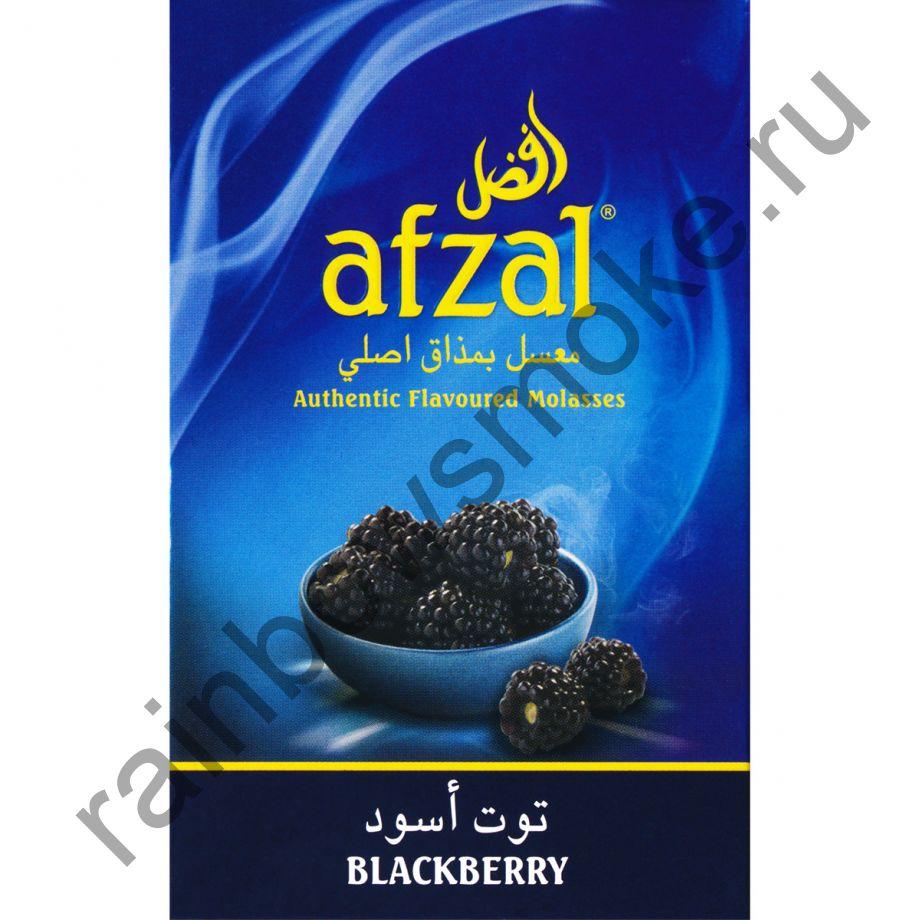 Afzal 50 гр - Blackberry (Ежевика)
