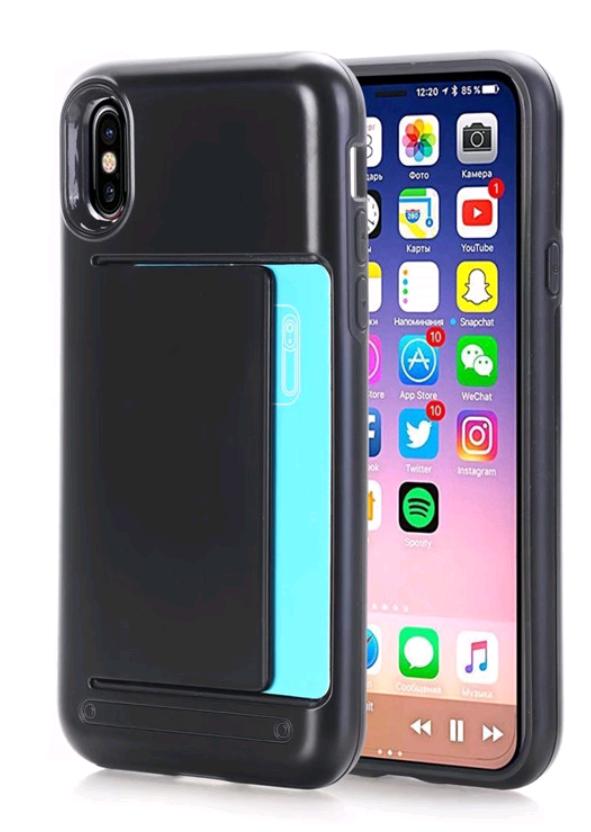 Противоударный чехол для iPhone X 10 с отделением для карточки (Черный)