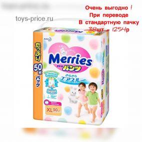 Трусики Merries для детей XL (12-22 кг) 50шт