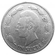 Эквадор 1 сукре 1937 г.