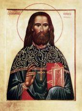 Евгений Елховский (рукописная икона)