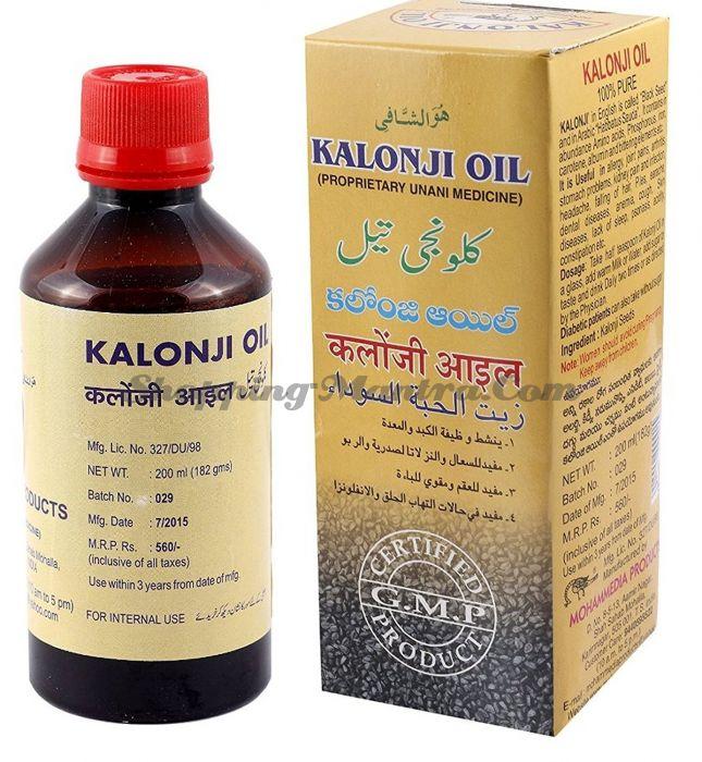 Натуральное масло Черного тмина (Калонджи) Мохаммедиа | Mohammedia Products Kalonji Oil Black Seed Oil