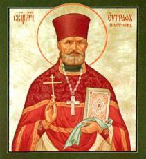 Евграф Плетнев (рукописная икона)