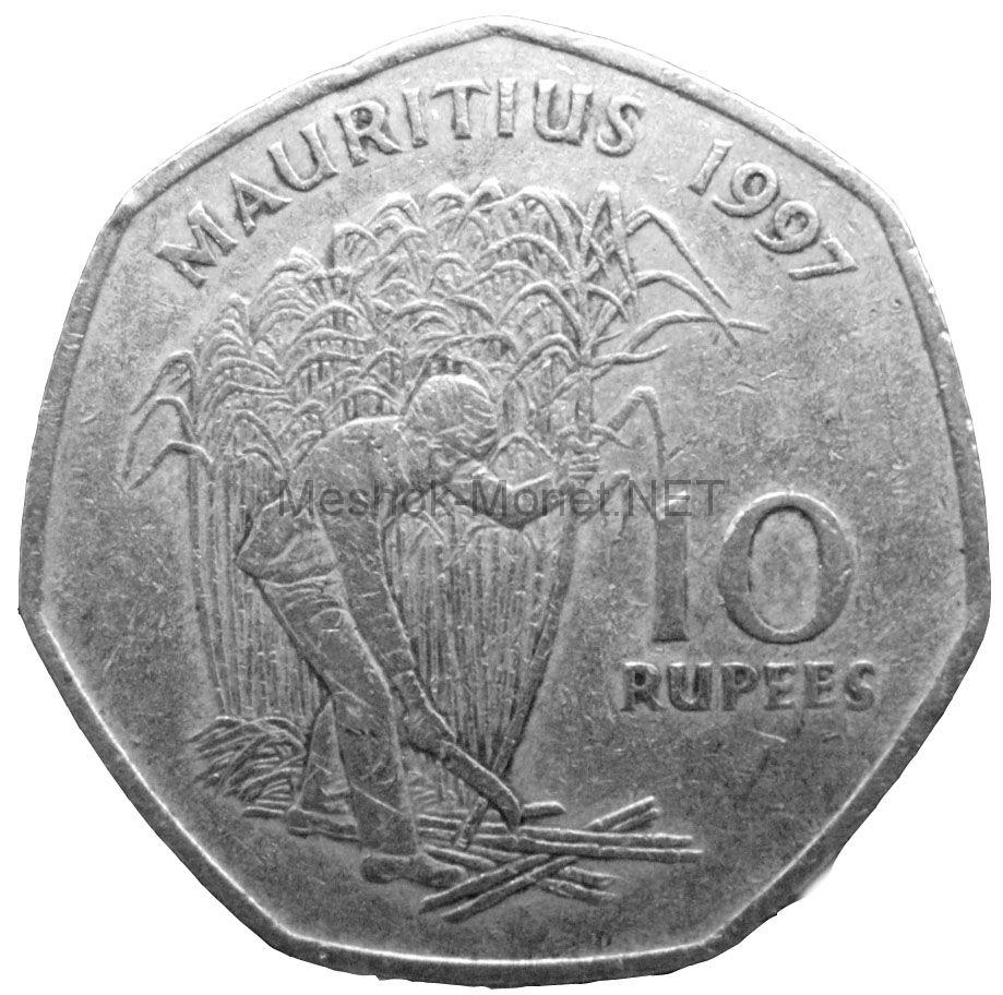 Маврикий 10 рупий 1997 г.