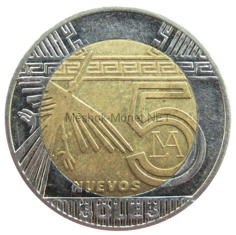 Перу 5 соль 2015 г.
