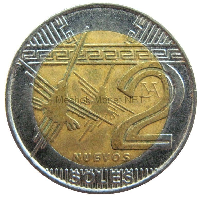 Перу 2 соль 2012 г.