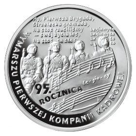 95 лет маршу первых легионеров 10 злотых Польша 2009