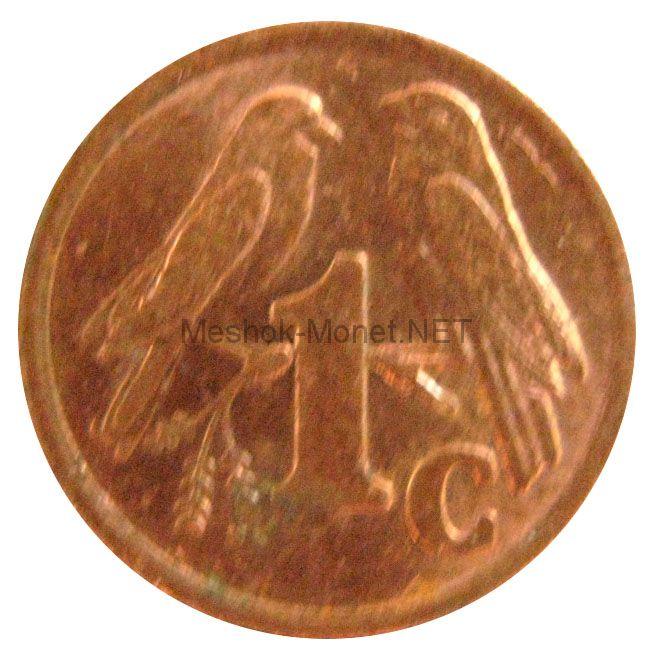 ЮАР 1 цент 1998 г.