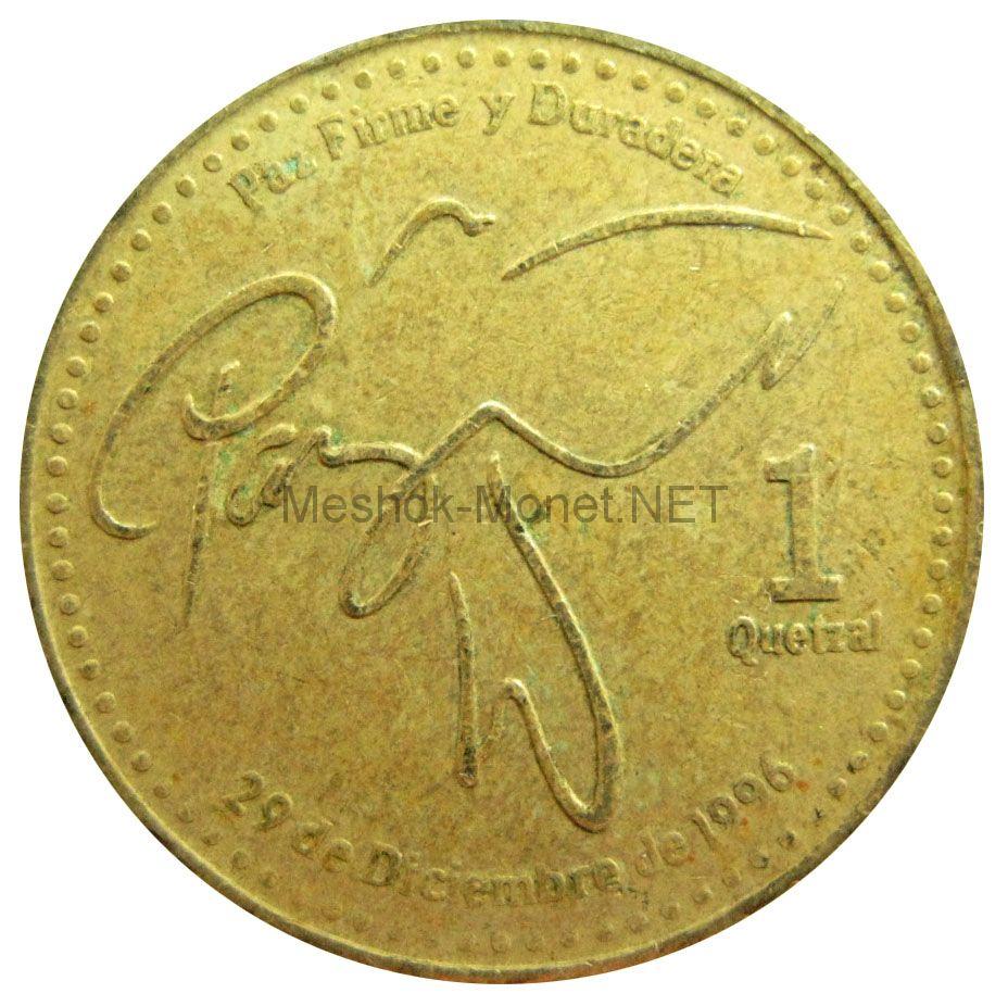 Гватемала 1 кетцаль 1999 г.
