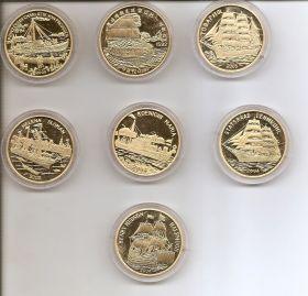 Набор монет Корабли 20 вон Северная Корея 2003-2005 (7 монет)