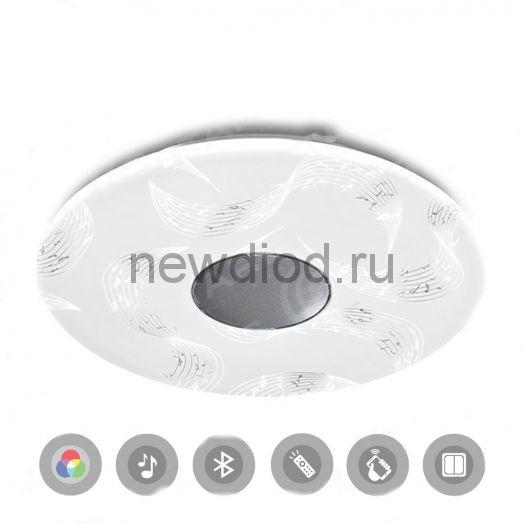 Управляемый светодиодный светильник a-play 60W RGB R-530-SHINY-220V-IP20 (муз.колонка + пульт)
