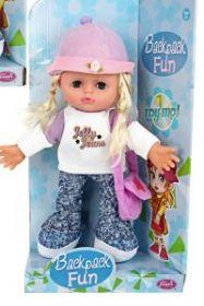 Кукла с озв. (арт. 58471)